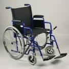 Инвалидное кресло-коляска Basis Home Solid